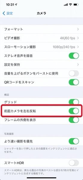 Phoro app 0917 00004 z
