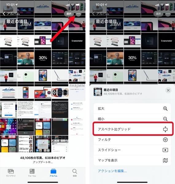 Photo app 0917 00001 z