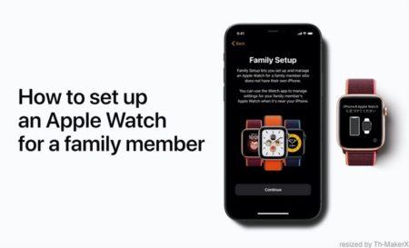 Apple Support、家族にApple Watchを設定する方法のハウツービデオを公開