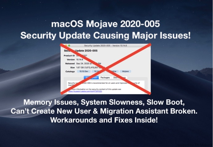 最新のMojaveセキュリティアップデート2020-005で問題が発生、その回避策とは