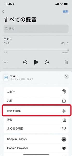 Voice memo Enhance 00003 z