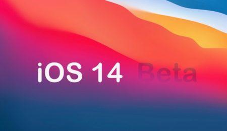 Apple、「iOS 14 GM seed (18A373)」を開発者にリリース