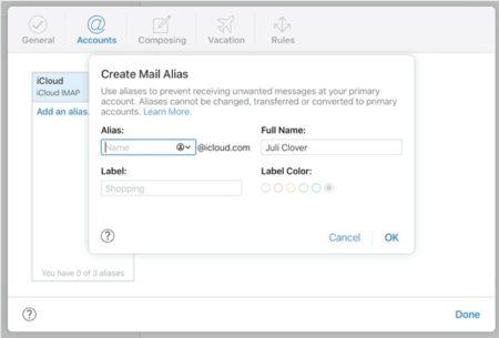 iOS 14でメールエイリアスが正しく機能しないと報告される