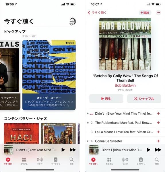 IOS 14 Music New 00001 z