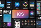 Appleは、次期「iOS 14」正式版をいつリリースするのか?