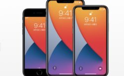 Apple Japan、iOS 14に対応したiPhoneユーザガイドWeb版を公開