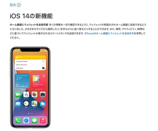 IPhone  iOS 14 User Guide 00002 z