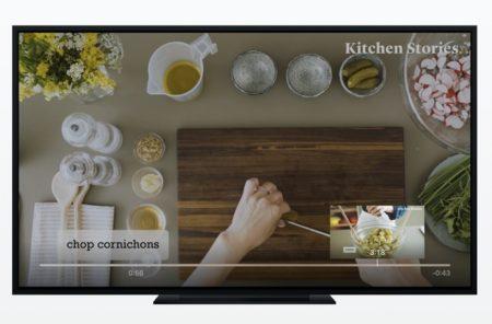 Apple、ピクチャインピクチャ、4K YouTubeビデオなどをサポートする「tvOS 14」正式版をリリース