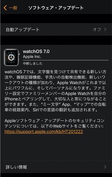 WatchOS 7 official 00001 z