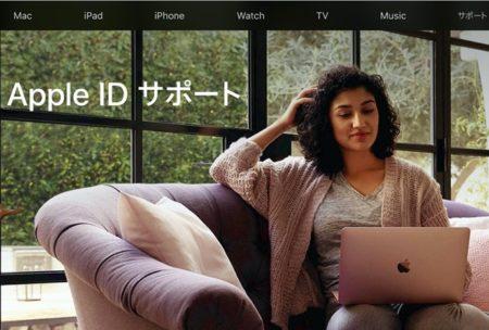 Apple ID、亡くなったらどうなるのか?故人のAppleおよびiCloudアカウントにアクスすする