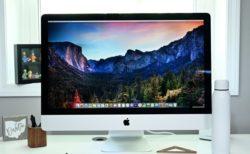 2021年初頭のApple Silicon iMacは「A14T」プロセッサを搭載