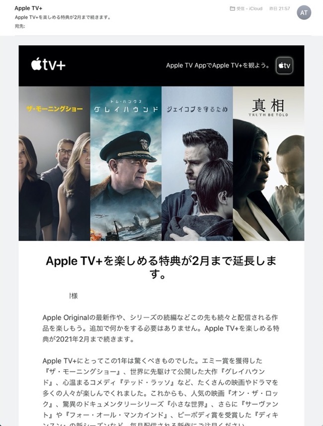 Apple TV+ Long 00002 z