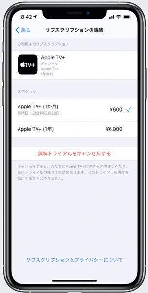 Apple TV+ Long 00003 z