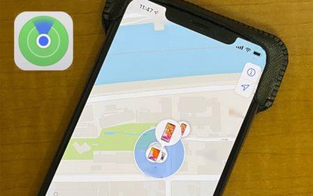 【iOS 14】電源がオフになっている場合やバッテリーが切れている場合でもiPhoneを見つける方法