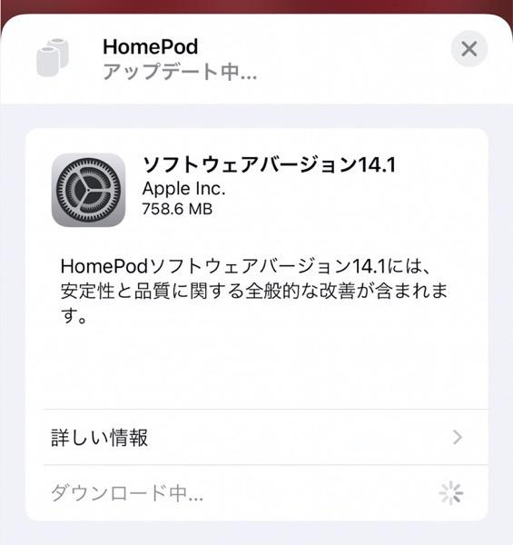 HomePod 14 1 00001 z