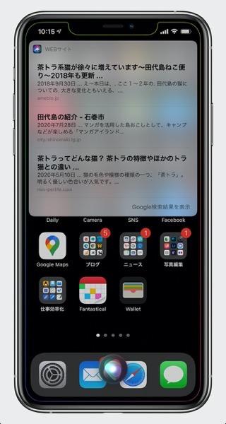 HomePod Siri 00001 z