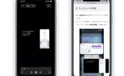 YouTube モバイルブラウザで、iOS14のピクチャー・イン・ピクチャー互換性が再び有効に