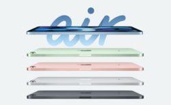 AppleはiPad Air 4のTouchID電源ボタンにおおいに満足している