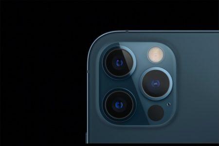 iPhone 12 ProのLiDARセンサーとは何なのか?そして何のために?