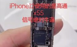AppleのiPhone 12モデル、Qualcommの5G X55モデムを採用