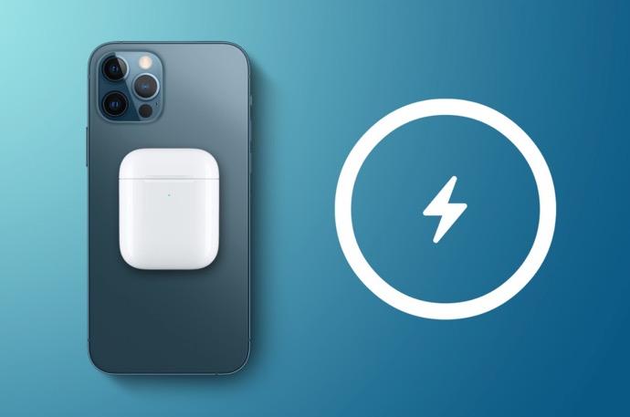 Apple、iPhone 12にリバースワイヤレス充電機能を搭載の可能性も