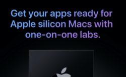 Apple、最初のApple Silicon Macの発表に先駆けて11月4・5日のmacOS開発者を特別ラボに招待