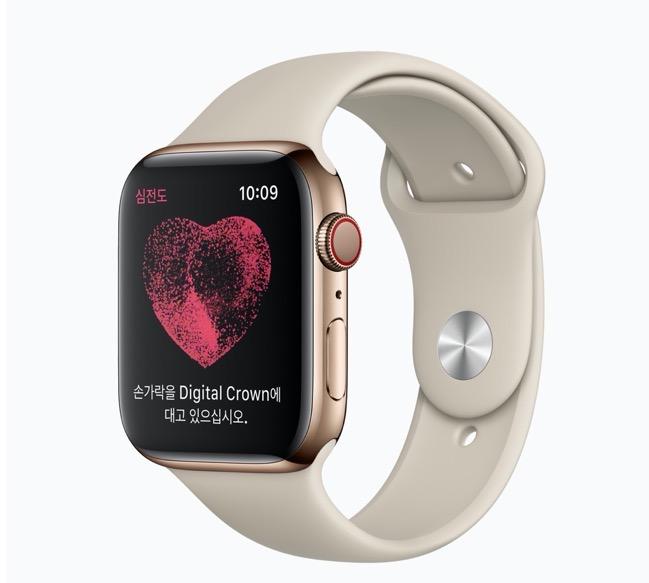 Apple Watch ECG SC 00002