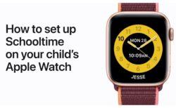 Apple Support、子供のApple Watchにスクールタイムを設定する方法のハウツービデオを公開