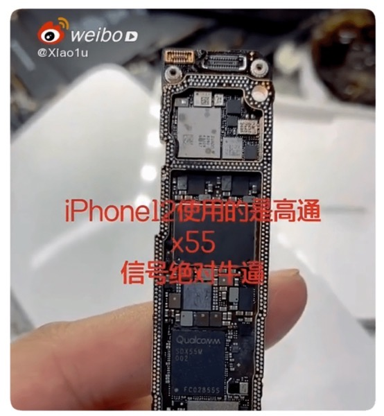 Apple mm5G modem 00002