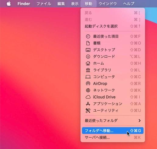 Change the Login Screen 00003