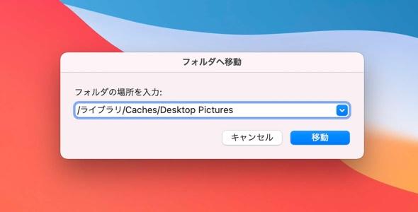 Change the Login Screen 00004
