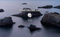 macOS Big Surで、ログイン画面の背景を変更する方法