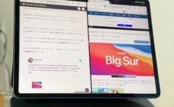 Google Chrome、最新版でiPadでのマルチウィンドウをサポート