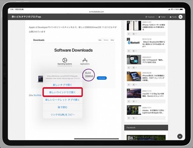Chrome multiple window 00002