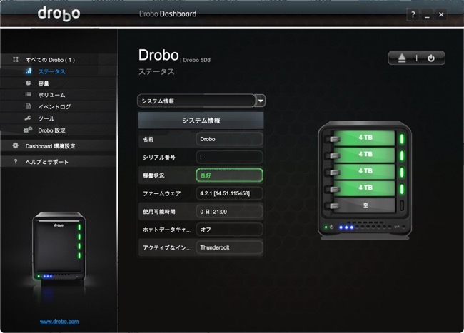 Drobo Dashboard 3 5 2 00003