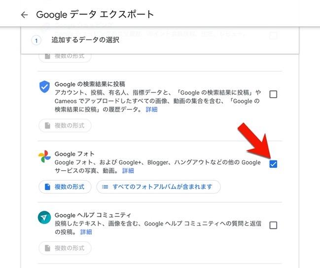 Google Photo Export 00002
