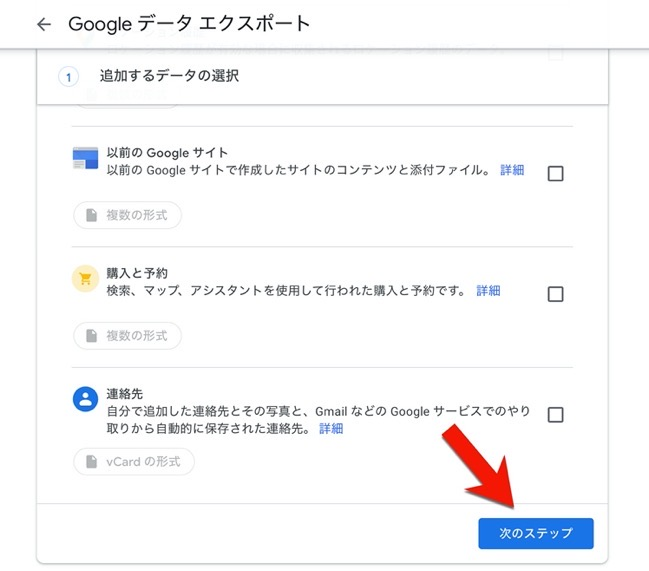 Google Photo Export 00003