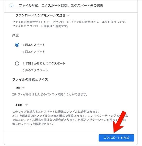 Google Photo Export 00004