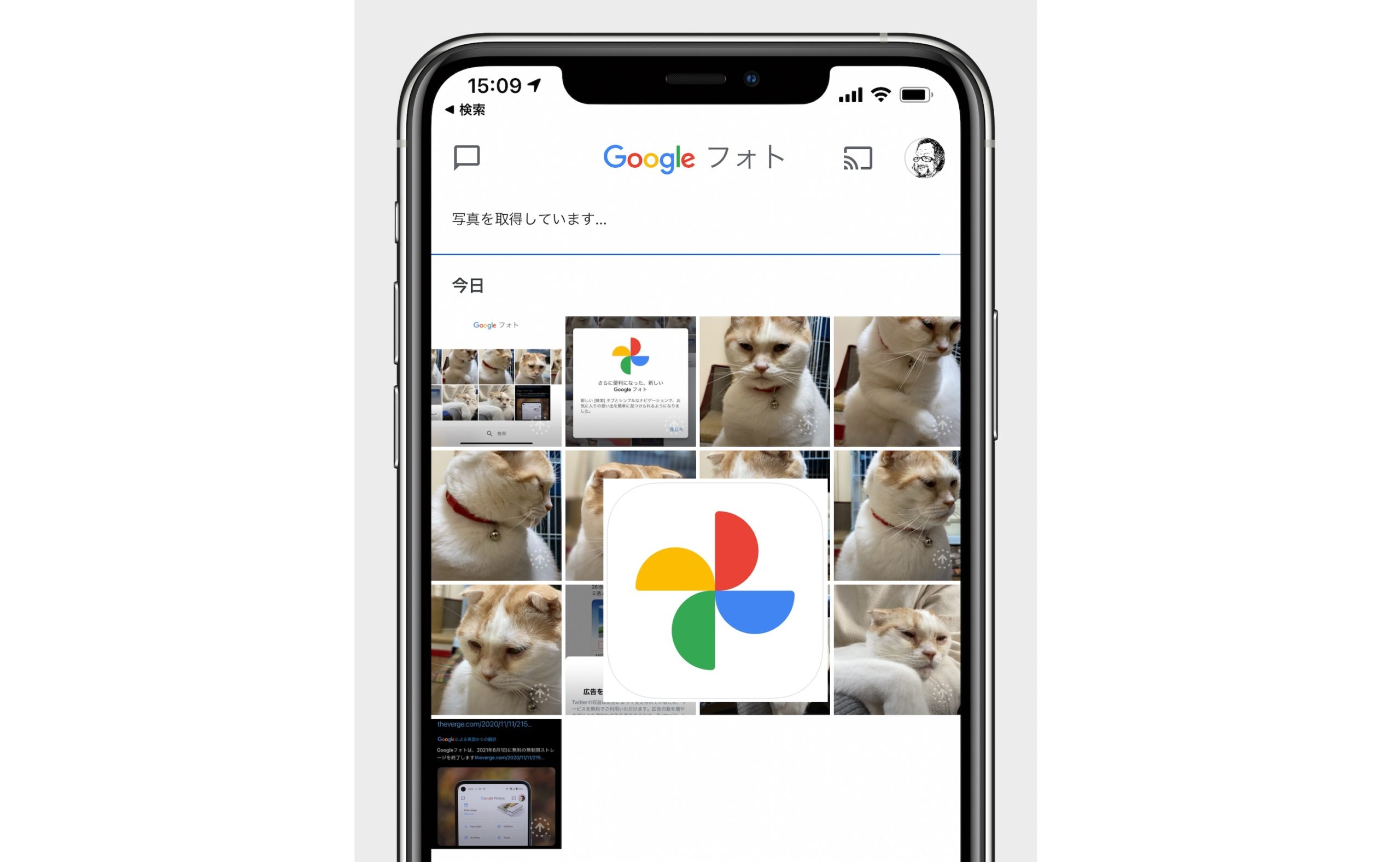 GoogleフォトをiCloudフォトにエクスポートする方法
