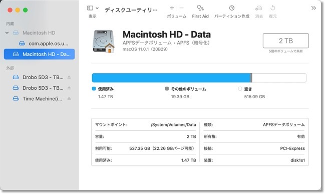 Macintosh HD  Data Unlock 00002