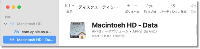 Macintosh HD  Data Unlock 00004