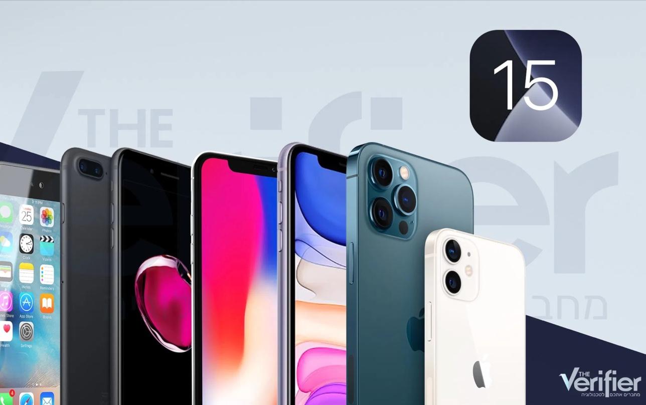 来年のiOS 15では、iPhone 6sと初代 iPhone SEのサポートを終了か?
