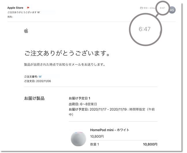 IPhone 12 oder 00003