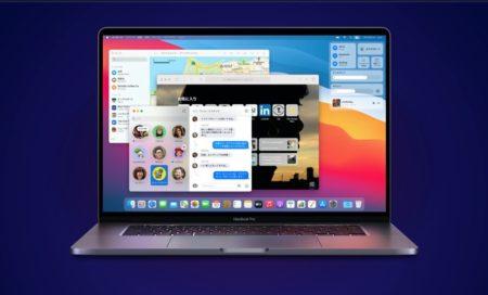 Apple、「macOS Big Sur」日本時間11月13日に正式版をリリース