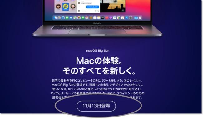 MacOS Big Sur release 00002 z