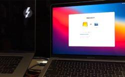 「移行アシスタント」で M1 MacBook Pro にコンテンツを移行、気をつけること