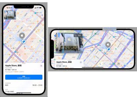 ショートカットApple Frame、iPhone 12 miniおよびiPhone 12 Pro Maxに対応