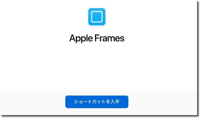 Apple Frame 00005