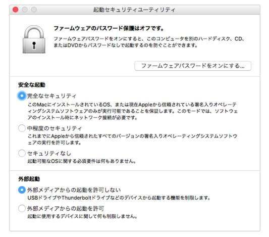 Apple M1 Mac Booting 00005