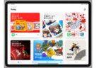 Apple、iPadとiPhoneのマルチユーザーアカウントを調査